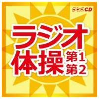 【CD】/発売日:2012/07/11/KICG-328//(1)(2)青山敏彦(指導) (1)〜(...