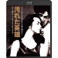 【Blu-ray】草刈正雄(クサカリ マサオ)/発売日:2012/09/28/DAXA-4257/角...