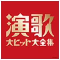 【CD】オムニバス(オムニバス)/発売日:2012/10/31/COCP-37605///<収録内容...