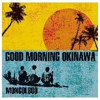 【CD】MONGOL800(モンゴル.ハツピヤク)/発売日:2013/02/20/HICC-3501...