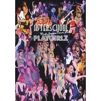 【DVD】AFTERSCHOOL(アフタ−スク−ル)/発売日:2013/03/27/AVBD-920...