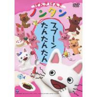 【DVD】ノンタン(ノンタン)/発売日:2013/04/24/COBC-6405//[キャスト]齋藤...