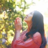 【CD】池田綾子(イケダ アヤコ)/発売日:2013/06/05/3-9AL14//池田綾子/<収録...