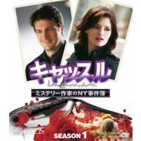 【DVD】ネイサン・フィリオン(ネイサン.フイリオン)/発売日:2013/12/04/VWDS-28...