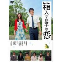 【DVD】星野源(ホシノ ゲン)/発売日:2013/12/04/PCBP-52866//[キャスト]...