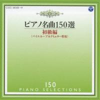【CD】メジューエワ(メジユ−エワ)/発売日:2013/11/20/COCE-38308//イリーナ...