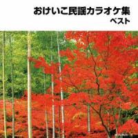 【CD】/発売日:2014/05/14/KICW-9609//(伝統音楽)/米谷威和男/澤田勝秋/澤...