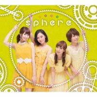 【CD】スフィア(スフイア(スフイア))/発売日:2015/02/11/LASM-34171//スフ...