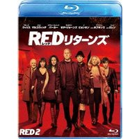 REDリターンズ(Blu-ray Disc)