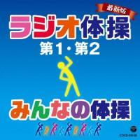 【CD】/発売日:2015/05/20/COCE-39100//(教材)/藤山一郎、コロムビアひばり...