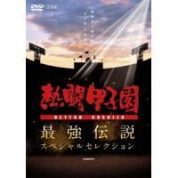 【DVD】/発売日:2015/08/05/PCBE-53824///<収録内容>