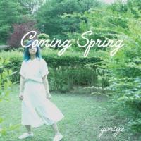 【CD】yonige(ヨニゲ)/発売日:2015/08/19/SIT-1001//yonige/<収...