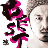 【CD】強(ツヨシ)/発売日:2015/11/18/ZLCP-274//強/<収録内容>[1](1)...