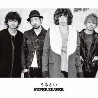 【CD】SUPER BEAVER(ス−パ−.ビ−バ−)/発売日:2016/02/24/NOID-8/...