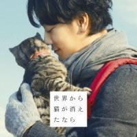 【CD】サントラ(サントラ)/発売日:2016/05/11/AICL-3089//(オリジナル・サウ...