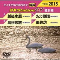 【DVD】DVDカラオケ(デイ−ブイデイ−カラオケ)/発売日:2016/08/24/TBKK-201...