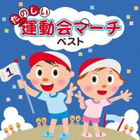 【CD】オムニバス(オムニバス)/発売日:2016/09/21/PCCK-20148//(教材)/海...