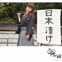【CD】朝倉さや(アサクラ サヤ)/発売日:2016/12/21/SLSC-10//朝倉さや/<収録...