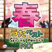 【CD】オムニバス(オムニバス)/発売日:2017/02/08/GRVY-143//(オムニバス)/...