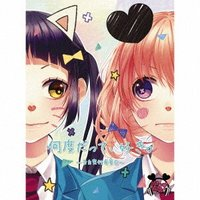 【CD】HoneyWorks(ハニ−ワ−クス)/発売日:2017/02/22/SMCL-466//H...