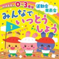 【CD】/発売日:2017/04/05/KICG-8371//(教材)/内田順子、柴本浩行/ひまわり...