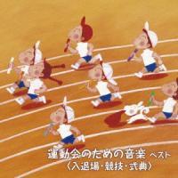 【CD】/発売日:2017/05/17/KICW-5978//(趣味/教養)/日本フィルハーモニー交...