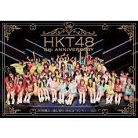 【Blu-ray】HKT48(エイチ.ケイ.テイ−.フオ−テイエイト)/発売日:2017/07/05...