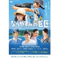 【DVD】野上天翔(ノガミ タカト)/発売日:2017/07/19/PCBE-55708//[キャス...