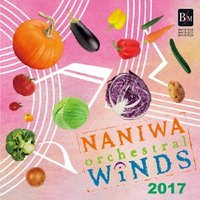 【CD】なにわ(オーケストラル)ウィンズ(ナニワ.オ−ケストラル.ウインズ)/発売日:2017/06...