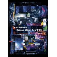 【DVD】RADWIMPS(ラツドウインプス)/発売日:2017/10/18/UPBH-20193/...