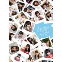 【Blu-ray】AKB48(エ−.ケイ.ビ−.フオ−テイエイト)/発売日:2017/10/04/A...