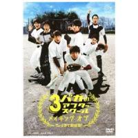 【DVD】須賀健太(スガ ケンタ)/発売日:2018/01/10/DSTD-20058//[キャスト...