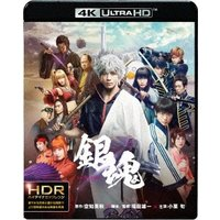 【Ultra HD Blu-ray】小栗旬(オグリ シユン)/発売日:2017/11/22/1000...