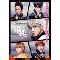 【DVD】小栗旬(オグリ シユン)/発売日:2017/11/22/EYBB-11676//[キャスト...