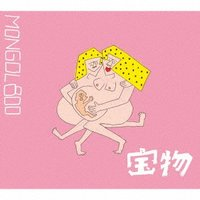 【CD】MONGOL800(モンゴル.ハツピヤク)/発売日:2017/11/15/HICC-4401...