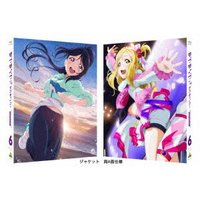【Blu-ray】ラブライブ!(ラブライブ!)/発売日:2018/05/25/BCXA-1335//...