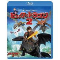 ヒックとドラゴン2(Blu-ray Disc)