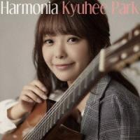 パク・キュヒ/Harmonia-ハルモニア-