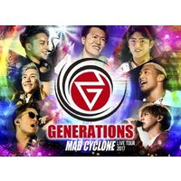 【DVD】GENERATIONS from EXILE TRIBE(ジエネレ−シヨンズ.フロム.エグ...