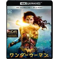 【Ultra HD Blu-ray】ガル・ガドット(ガル.ガドツト)/発売日:2018/05/23/...