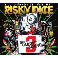 【CD】RISKY DICE(リスキ−.ダイス)/発売日:2018/07/25/VPCC-86177...