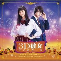 【CD】サントラ(サントラ)/発売日:2018/09/12/VPCD-86211//横山克/ENA/...