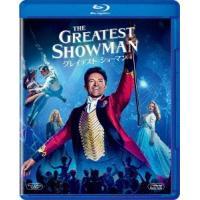 グレイテスト・ショーマン(Blu-ray Disc)
