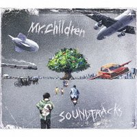 Mr.Children/SOUNDTRACKS(初回限定盤A)(DVD付)[予約特典付]