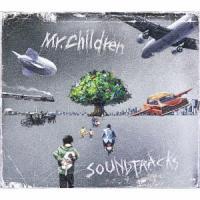 Mr.Children/SOUNDTRACKS(初回限定盤B)(Blu-ray Disc付)[予約特典付]