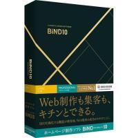 ■Facebook用、WordPress用テンプレートも充実■公式ガイドブック付属で初めて使用する方...