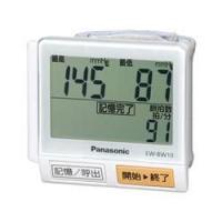 ※乾電池は別売りになります■大きい液晶と大きい文字で見やすい ■国際基準の高血圧領域で数字が約6秒間...