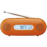 ※乾電池は別売りになりますワイドFM(FM補完放送)対応モデル■AMラジオ番組がFM放送で聴ける ワ...