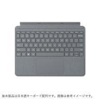 マイクロソフト Surface Go タイプ カバー(プラチナ) 日本語配列 KCS00019