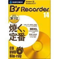 ■バックアップがさらに便利に簡単に■簡単な操作で、各種CD/DVD/BD・BDXL(ブルーレイディス...